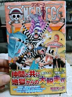 ONE PIECE 55巻