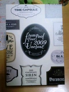 """flumpool tour 2009""""Unclose""""special!!at日本武道館"""