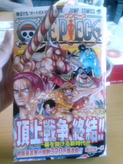 ONE PIECE 59巻