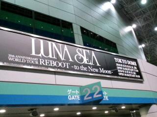 LUNA SEA 東京ドーム